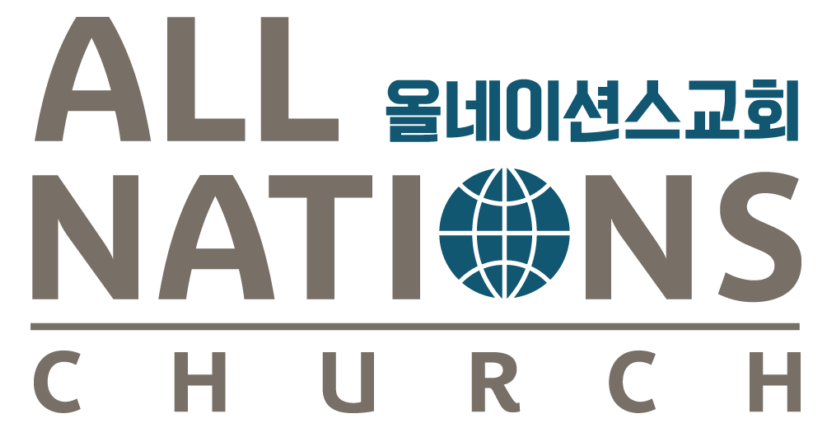 All Nations Church